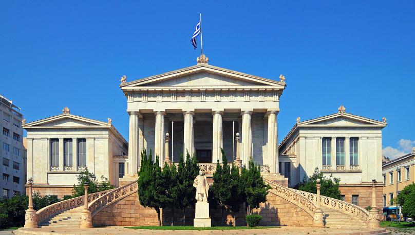 università-nazionale-capodistriana-atene-grecia