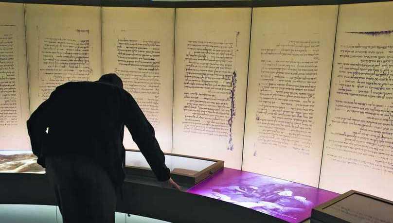 Il Santuario del libro